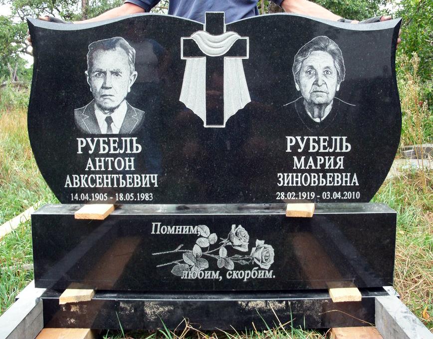 Гранитные памятники Немешаево