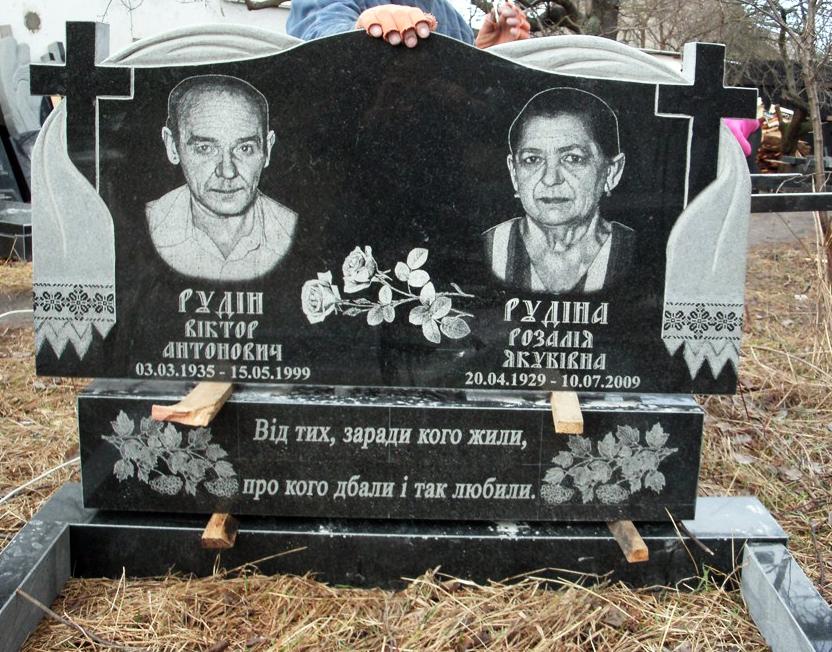 Памятники из гранита Немешаево